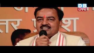 DB LIVE | 01 AUGUST 2016 | Political parties Ups Ante Against Akhilesh Yadav Over Bulandshahr Case
