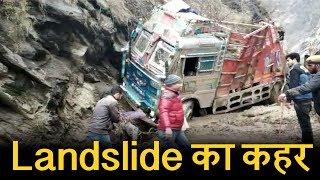 Doda में भारी भूस्खलन की चपेट में आया Truck, 2 की मौत