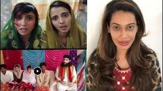 पाकिस्तान में हिन्दू लड़कीयों के जबरदस्ती धर्मांतरण की घटना पर अभिनेत्री पायल रोहतगी ने उठाए सवाल