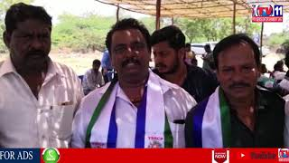 RALLY OF KURNOOL DHONE ,EX ZPTC WITH HIS BROTHER R.E BABU JOINED IN YSRCP