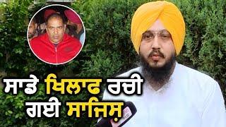 Exclusive: Bhola Drug Racket Case : मुझे अदालत पर पूरा भरोसा : Damanvir Phillaur
