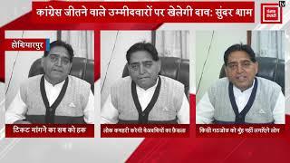 अब लोगों की कचहरी करेगी बेअदबी का फ़ैसला- Sunder Sham Arora
