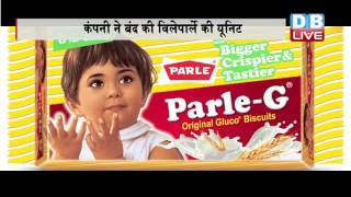 DB LIVE | 04 AUGUST 2016 | India's oldest Parle factory in Mumbai shuts down after 87 years