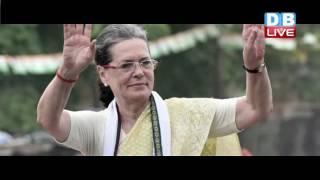 DB LIVE | 03 AUGUST 2016 | Unwell Sonia Gandhi back from Varanasi