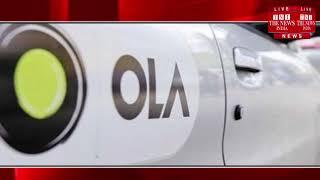 कर्नाटक सरकार ने OLA का लाइसेंस 6 महीने के लिए निलंबित किया / THE NEWS INDIA