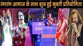 अखिल भारतीय फ्री स्टाइल इनामी कुश्ती प्रतियोगिता का हुआ शानदार रंगारंग आगाज