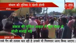 संभल की पुलिस लाइन में धूम धाम से होली मनाई गई THE NEWS INDIA
