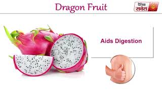 "Tips Of The Day : "" Dragon Fruit Can Make You Healthier"""