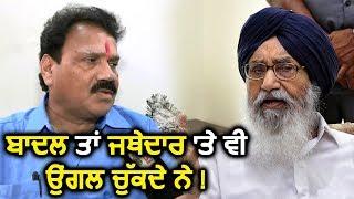 Chandigarh : Behbal Kalan में Goli के Order तो Badal ने ही दिए थे : Raj Kumar Verka