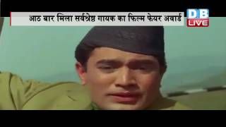DB LIVE | 04 AUGUST 2016 | HAPPY BIRTHDAY KISHORE DA