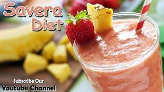 """""""Eat Healthy Diet and Stayfit: Savera Diet 255"""""""