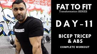 BEGINNERS Bicep / Tricep & ABS Workout! Day-11 (Hindi / Punjabi)