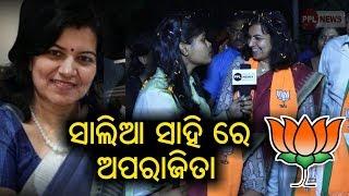 ଜୋରଦାର୍ ପ୍ରଚାର ସହ ନିର୍ବାଚନୀ ମୁଡ୍ ରେ ଓଡ଼ିଶା-Smt. Aparajita Sarangi Exclusive in Bhubaneswar-PPL News