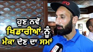 Exclusive: Game के Stress से बचकर Family को Time देगें Sardar Singh