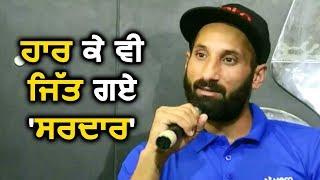 मुझे माफ करना मैं Asian Games 2018 में देश को Gold नहीं दिला पाया : Sardar Singh