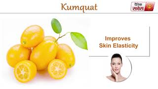 "Tips Of The Day : "" Kumquat Can Make You Healthier"""
