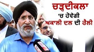 Exclusive: Abohar Rally से ही निकल गई थी Congress की जान- Daljit Cheema