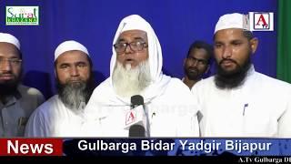 Tanzeem Qidmat E Qalq Jewargi Ka Jalsa e Aam 27 Mar 2019 Ko A.Tv News 24-3-2019