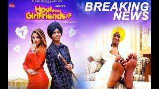 How Many Girlfriends   Akira   ft. Mukh Mantri   ਜਲਦ ਹੋਵੇਗਾ ਦਰਸ਼ਕਾਂ ਦੀ ਕਚਹਿਰੀ ਚ'