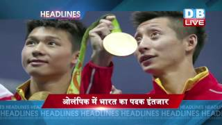 DBLIVE | 9 August 2016 | Sports News Headlines