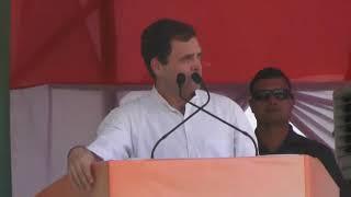 राहुल गांधी ने मोदी की उड़ाई धज्जियां, कहा गरीबों का पैसा अमीरों मैं बांटने का काम किया