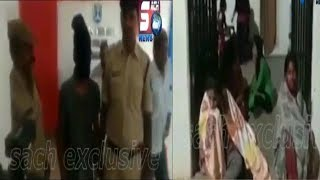 Masoom Ladki Ka Balatakr Aur Qatal | Masoom Hue Havaniyat Ka Shikar | @ SACH NEWS |