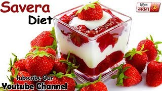 """""""High-Quality Food is Better for Your Health: Savera Diet 264"""""""