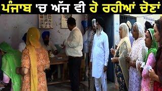 Zila Parishad और Block Samiti Election को लेकर 54 बूथों पर हो रही है Re-Polling