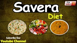 """High-Quality Food is Better for Your Health: Savera Diet 265"""