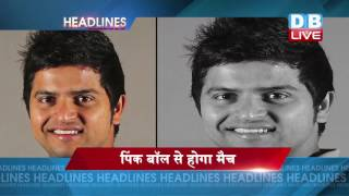 DBLIVE   12 August 2016   Sports News Headlines