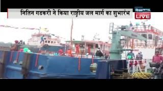 DB LIVE | 12 AUGUST 2016 | Nitin Gadkari flags off cargo vessels for pilot run