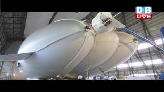 DB LIVE | 18 AUGUST 2016 | World's largest aircraft Airlander 10 takes off for maiden flight
