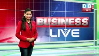 DB LIVE   19 AUGUST 2016   BUSINESS NEWS