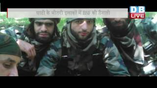 DBLIVE | 23 August 2016 | BSF Troops Deployed In Jammu And Kashmir After 12 Years