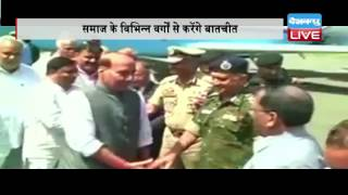 DB LIVE | 24 AUGUST 2016 | Rajnath Singh in Kashmir; youth dies in fresh clashes