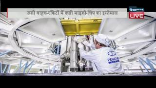 DB LIVE | 26 AUGUST 2016 | RUSSIAN MICROCHIP WILL HELP INDIA FOR SPACE MISSION