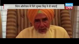 DB LIVE | 26 AUGUST 2016 | Sucha Singh ready for any probe