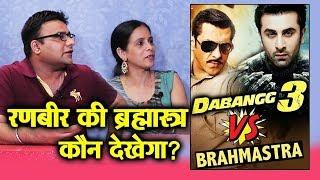 Dabangg 3 Vs Brahmastra | Publics Shocking Reaction | Salman Khan Vs Ranbir Kapoor