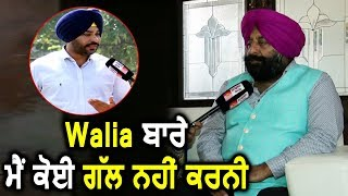 मेरा मुद्दा HS Walia नहीं Party को मजबूत करना है : Sarabjit Makkar