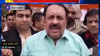 भाजपा प्रदेशाध्यक्ष श्वेत मलिक का कांग्रेस पर तंज || ANV NEWS  PATHANKOT - PUNJAB