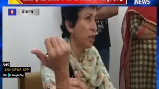 सांसद कुमारी सैलजा के घर पर कांग्रेस के नेता हुए इकट्ठा    ANV NEWS AMBALA - HARYANA