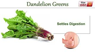 "Tips Of The Day : ""Dandelion Greens Can Make You Healthier"""