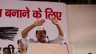 Delhi CM Arvind Kejriwal at Lok Sabha Election Campaign rally in Patparganj
