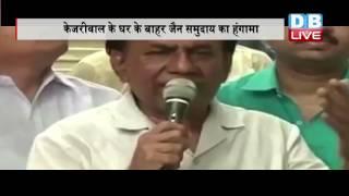 DBLIVE   29 August 2016   Vishal Dadlani on Jain Monk Controversy