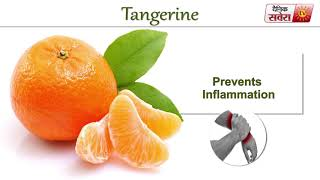 """Tips Of The Day : """"Tangerine Can Make You Healthier"""""""
