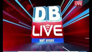 DB LIVE | 28 AUGUST 2016 | 28 AUGUST'S HISTORY | आज का इतिहास