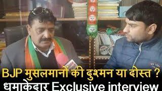 अनंतनाग Hot seat से BJP candidate सोफी यूसुफ का धमाकेदार Exclusive interview