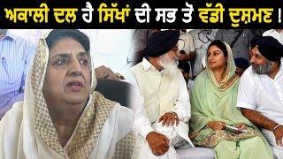 अगर Party Ticket  देगी तो जरूर लड़ूंगी Lok Sabha Election : Rajinder Kaur Bhattal