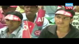 DB LIVE   2SEP 2016   Trade Unions strike at various places in India