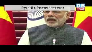 DBLIVE | 3 September 2016 | PM Modi Announces $500 Million Credit Line For Vietnam
